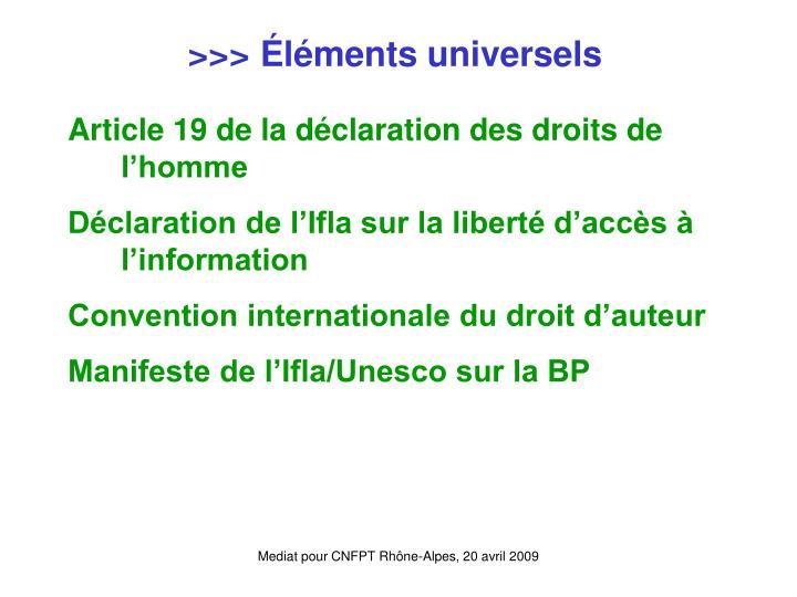 >>> Éléments universels