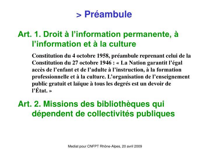 > Préambule
