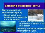 sampling strategies cont7