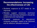 recommendations increasing the effectiveness of cai