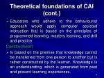 theoretical foundations of cai cont