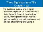 three big ideas from this chapter 2