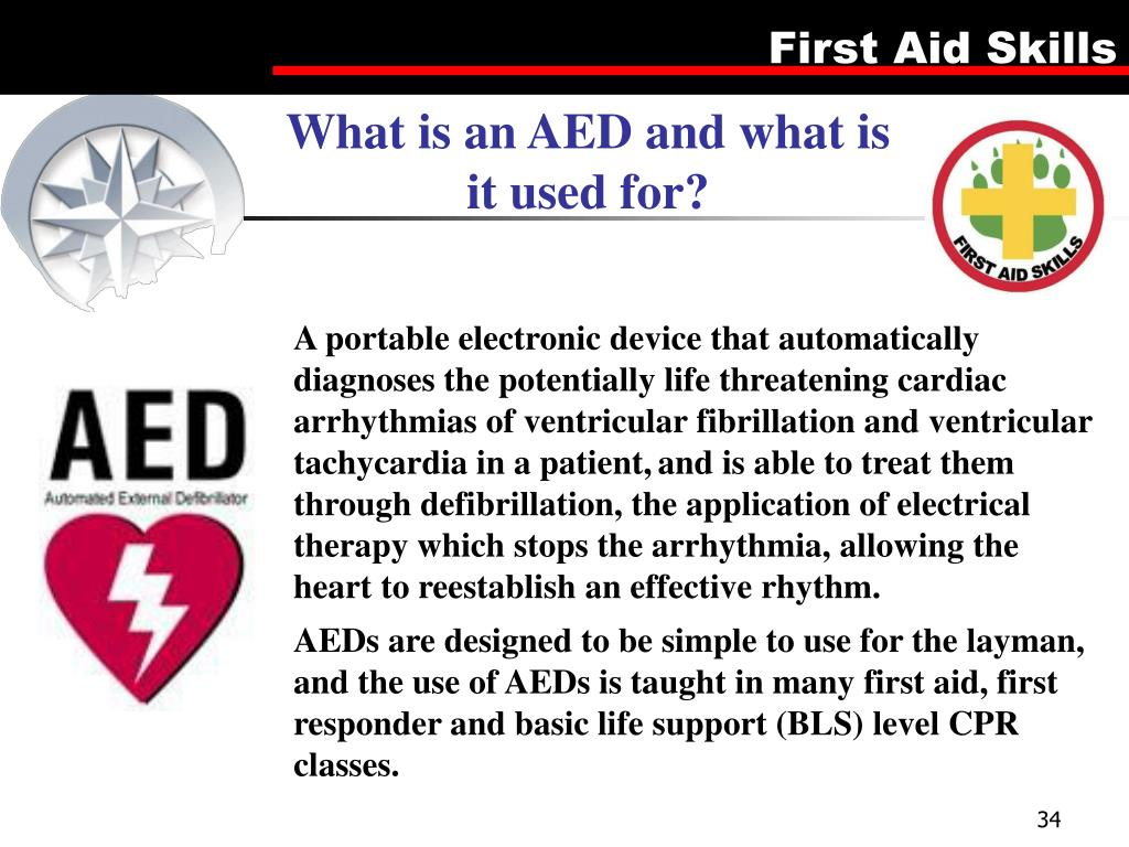 What is an AED and what is it used for?