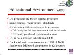 educational environment at ecu