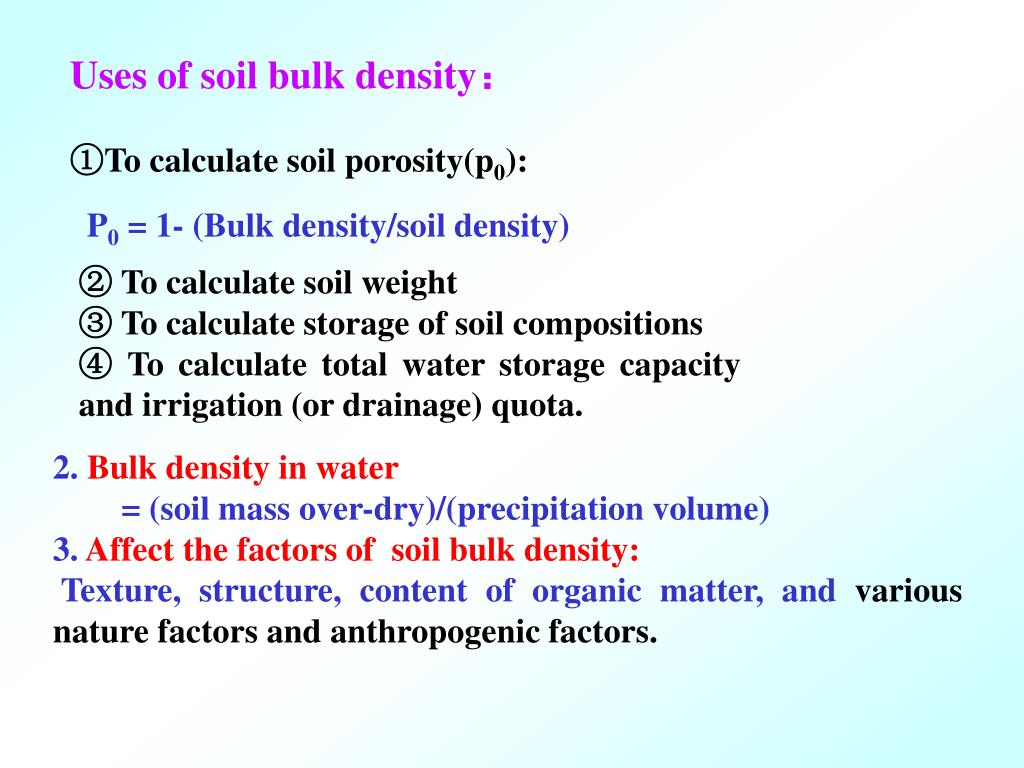 Ppt chapter 4 soil texture and structure powerpoint for Uses of soil