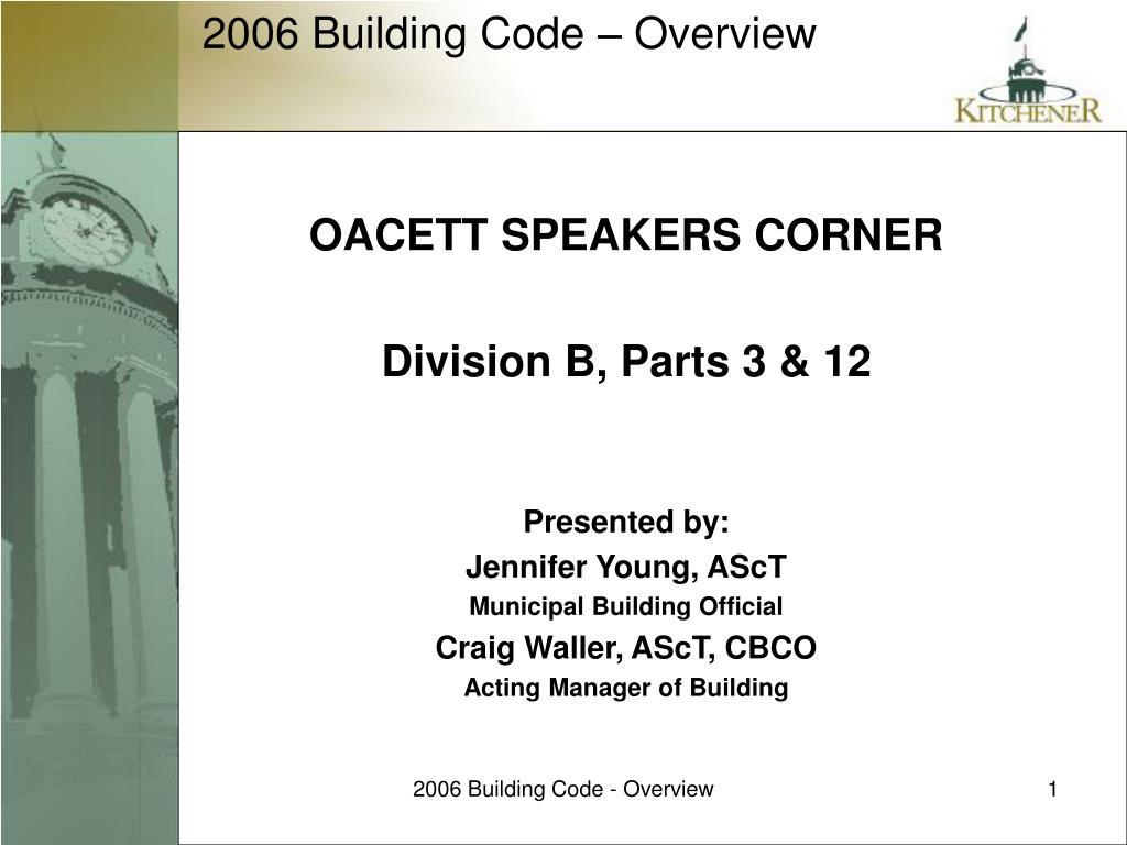 OACETT SPEAKERS CORNER