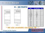 2 1 weld on hub qd