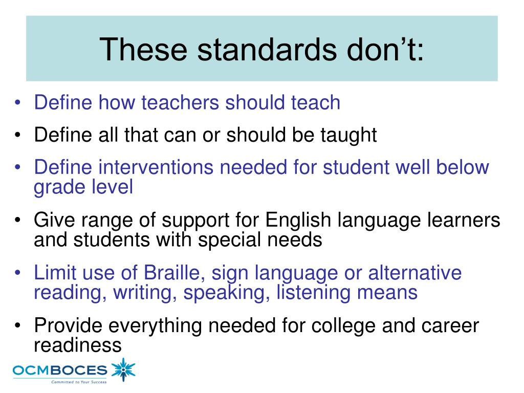 These standards don't: