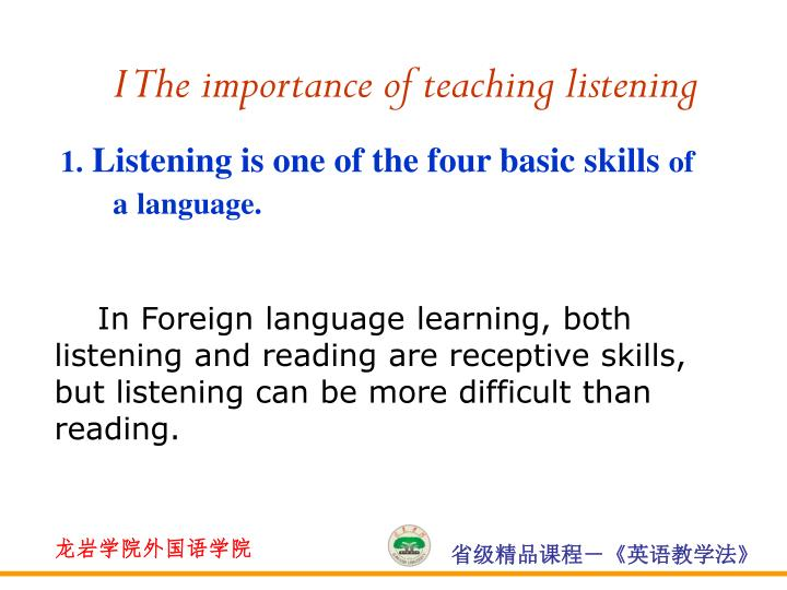 I the importance of teaching listening l.jpg