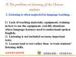 ii the problems in listening of the chinese students