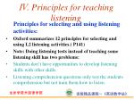 principles for teaching listening16