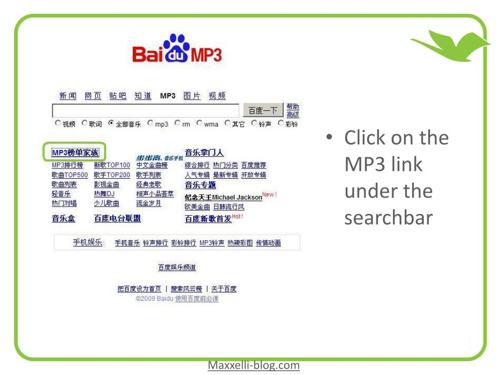 Click on the MP3 link  under the searchbar