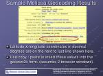 sample melissa geocoding results