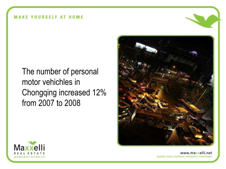 The number of personal motor vehichles in Chongqing increased 12% from 2007 to 2008