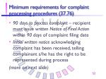 minimum requirements for complaint processing procedures 37 76