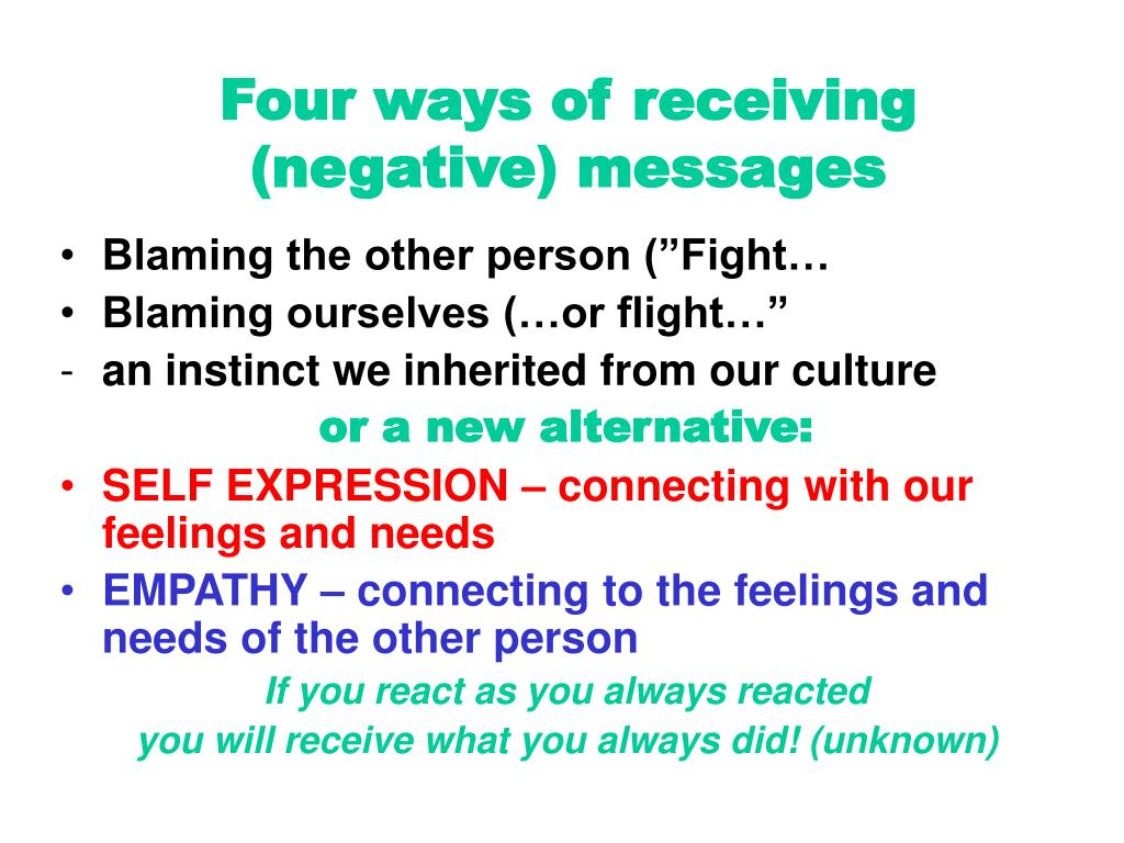 Four ways of receiving (negative) messages