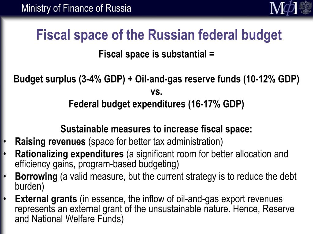 Fiscal space of the Russian federal budget