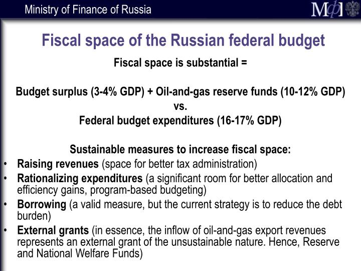 Fiscal space of the russian federal budget l.jpg