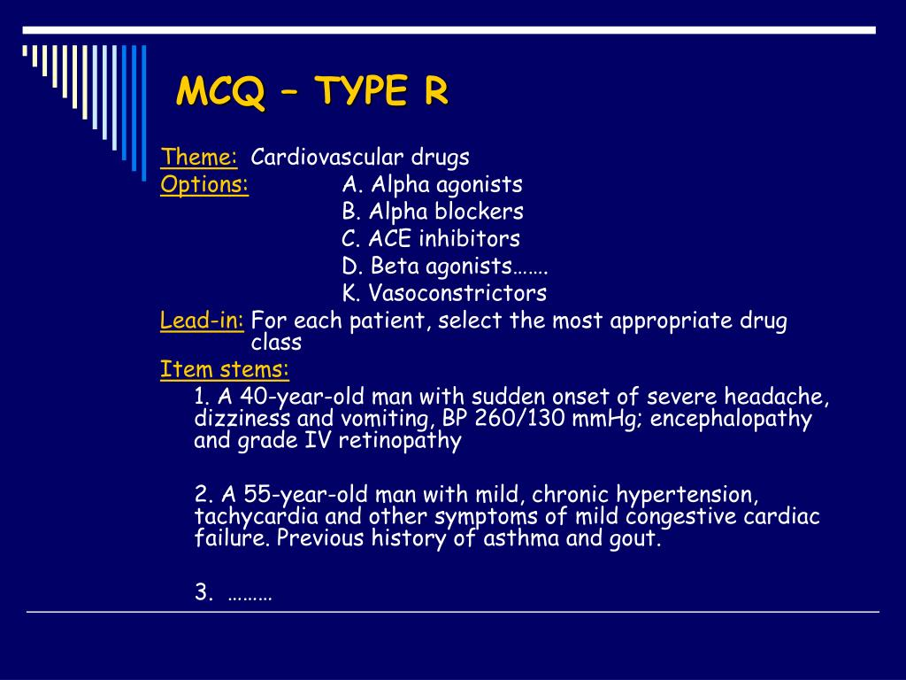MCQ – TYPE R