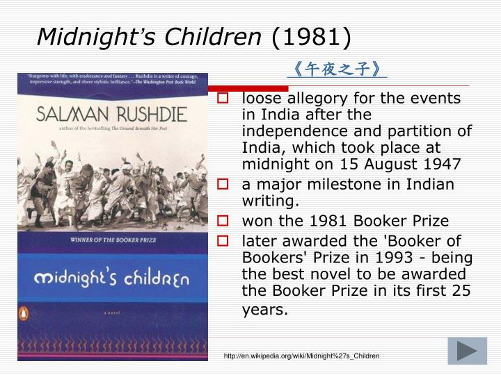 midnights children essay Analysis of an excerpt from rushdie's midnight attempting to pray in the excerpt from his novel midnights children sign up to view the whole essay.
