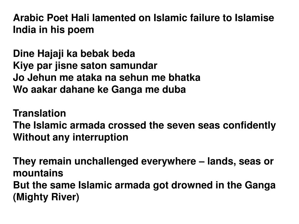 Arabic Poet Hali lamented on Islamic failure to Islamise India in his poem