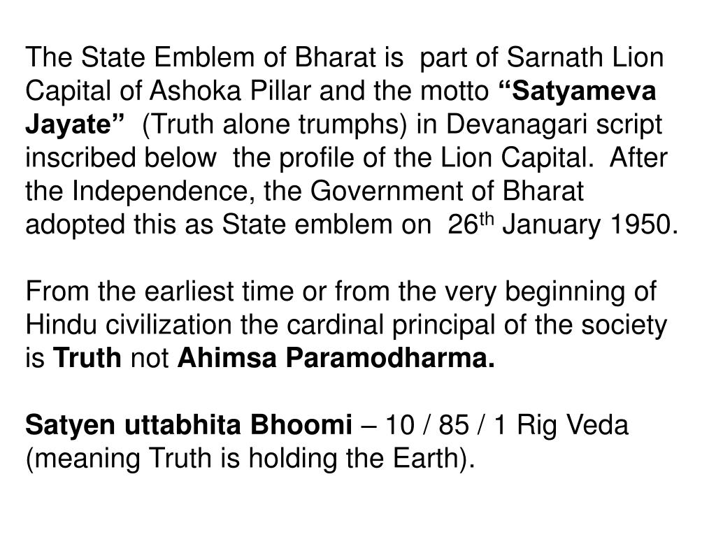 The State Emblem of Bharat is  part of Sarnath Lion Capital of Ashoka Pillar and the motto