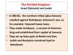the divided kingdom israel ephraim and judah