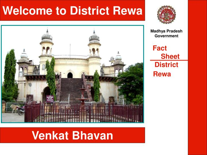 Welcome to District Rewa
