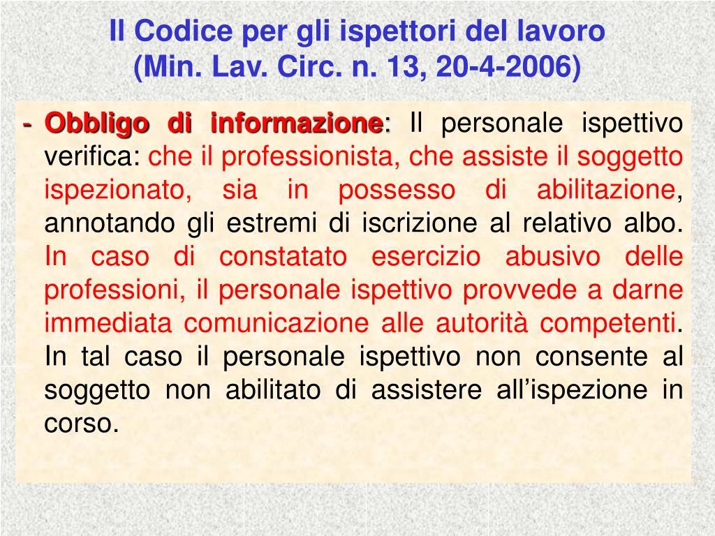Il Codice per gli ispettori del lavoro
