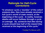 rationale for half cycle corrections