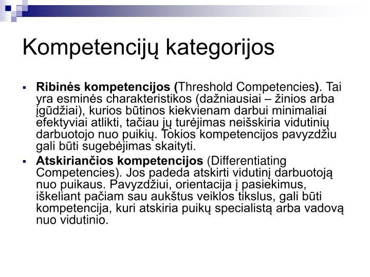 Kompetencijų kategorijos