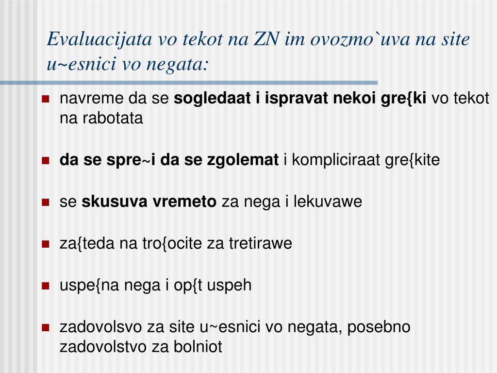 Evaluacijata vo tekot na ZN im ovozmo`uva na site u~esnici vo negata: