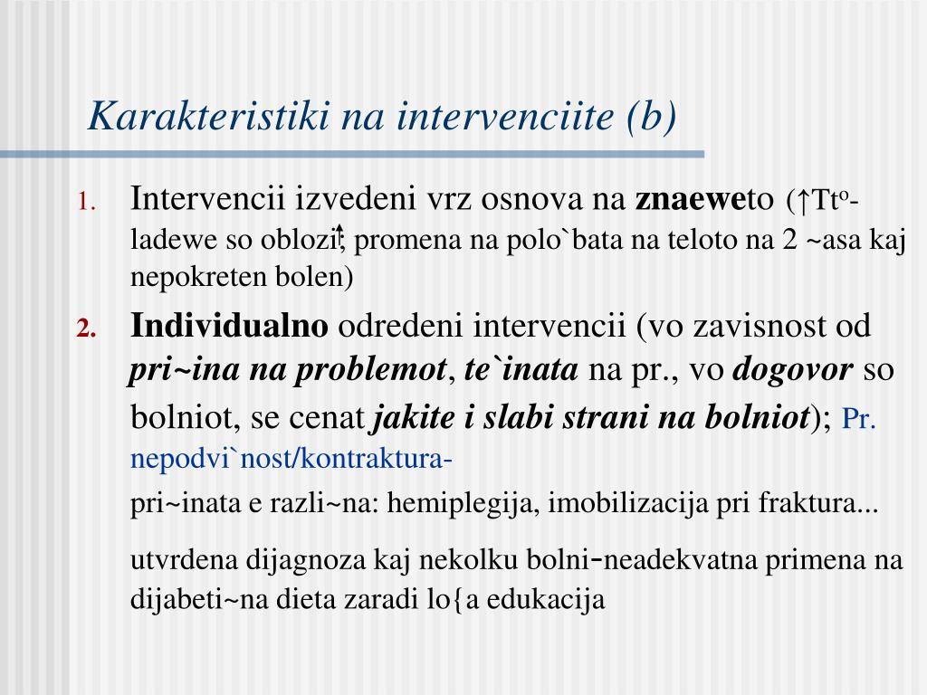 Karakteristiki na intervenciite (b)