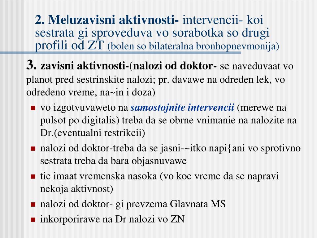2. Me|uzavisni aktivnosti-