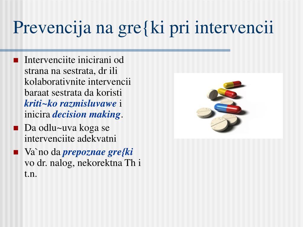 Prevencija na gre{ki pri intervencii