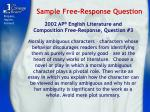 sample free response question
