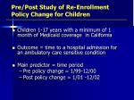 pre post study of re enrollment policy change for children