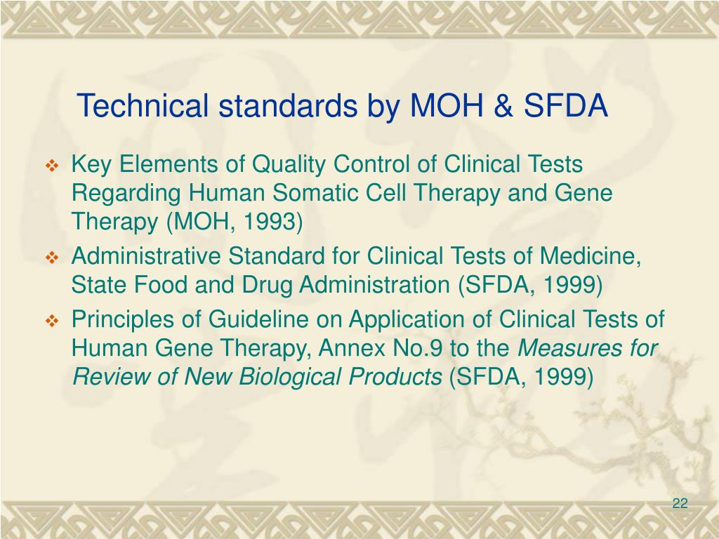 Technical standards by MOH & SFDA