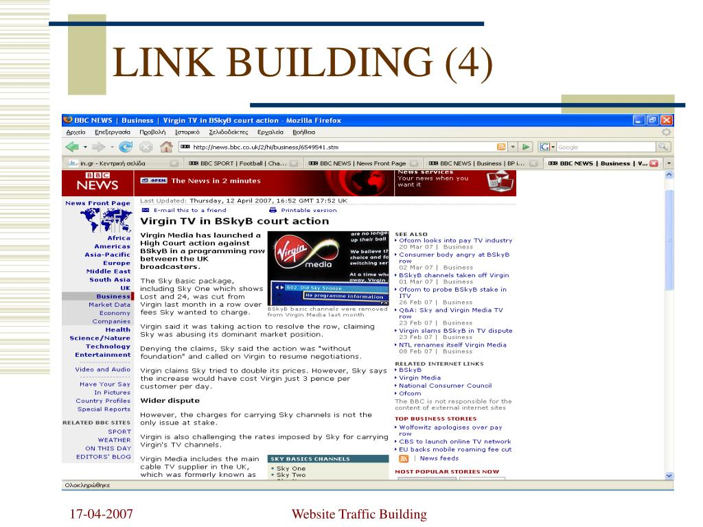 LINK BUILDING (4)