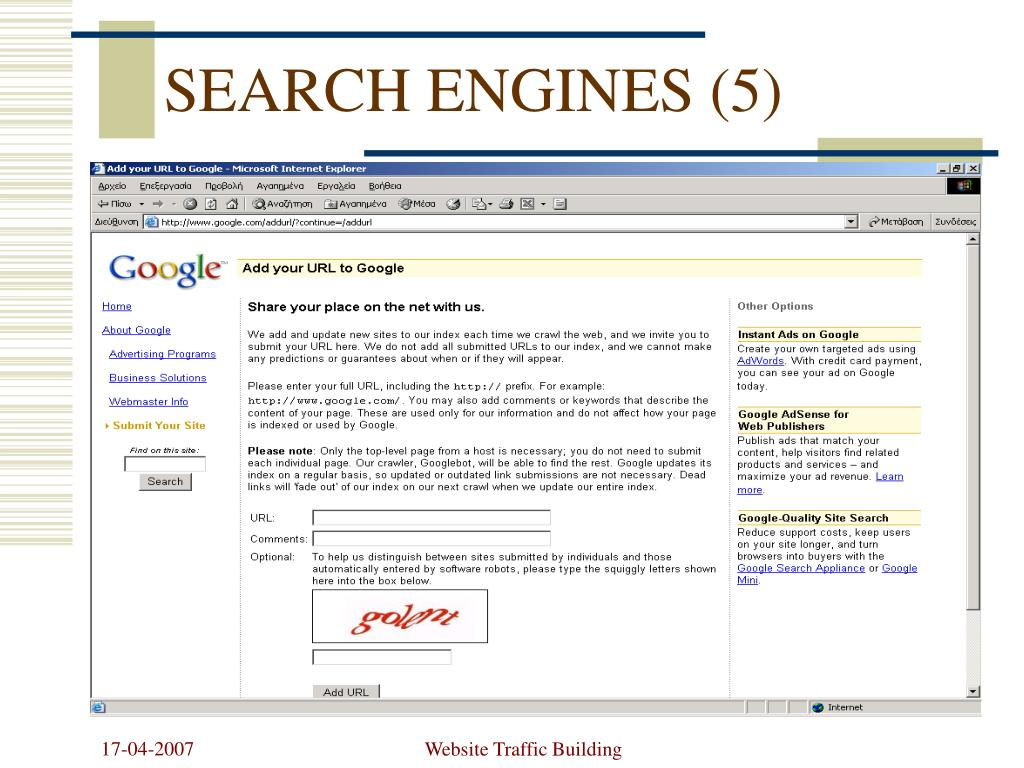 SEARCH ENGINES (5)