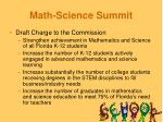 math science summit10