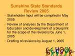 sunshine state standards review 200521