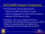 acfd amr program components8