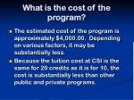what is the cost of the program