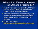 what is the difference between an emt and a paramedic