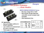 new product promotion diode modules