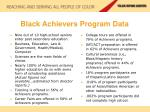 black achievers program data