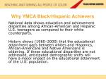 why ymca black hispanic achievers