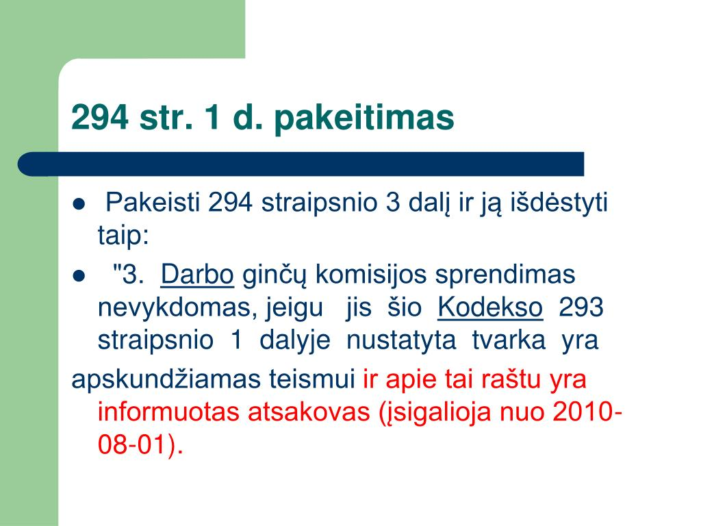294 str. 1 d. pakeitimas