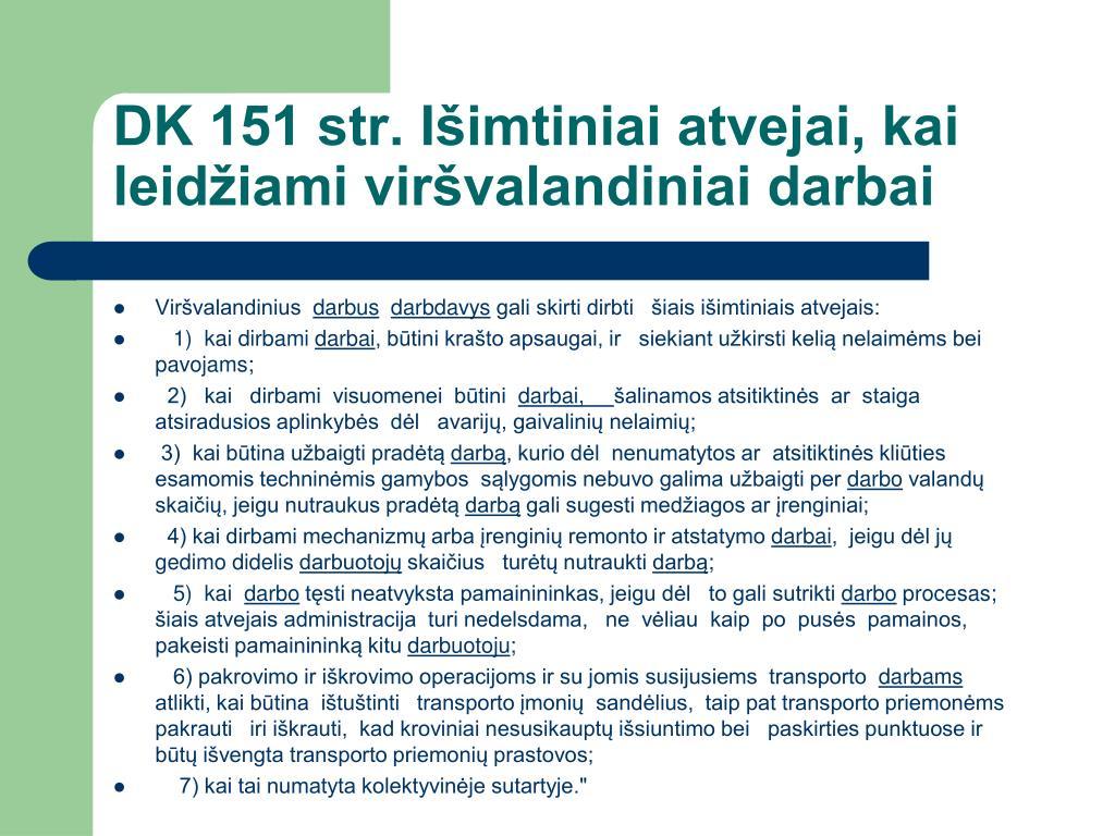DK 151 str. Išimtiniai atvejai, kai leidžiami viršvalandiniai darbai